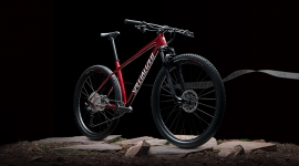 Specialized Chisel 2021.
